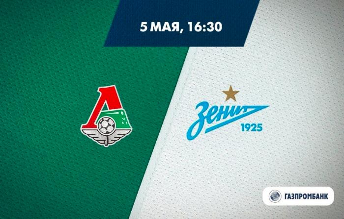 Zenit vs Lokomotiv Moscow: Match Preview