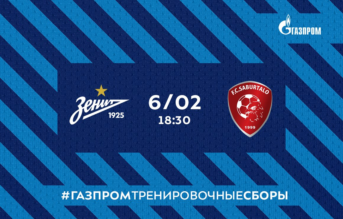 Zenit to Play Saburtalo Tbilisi in Friendly