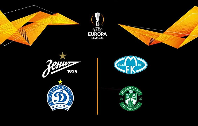 Zenit Europa League Opponent Decided