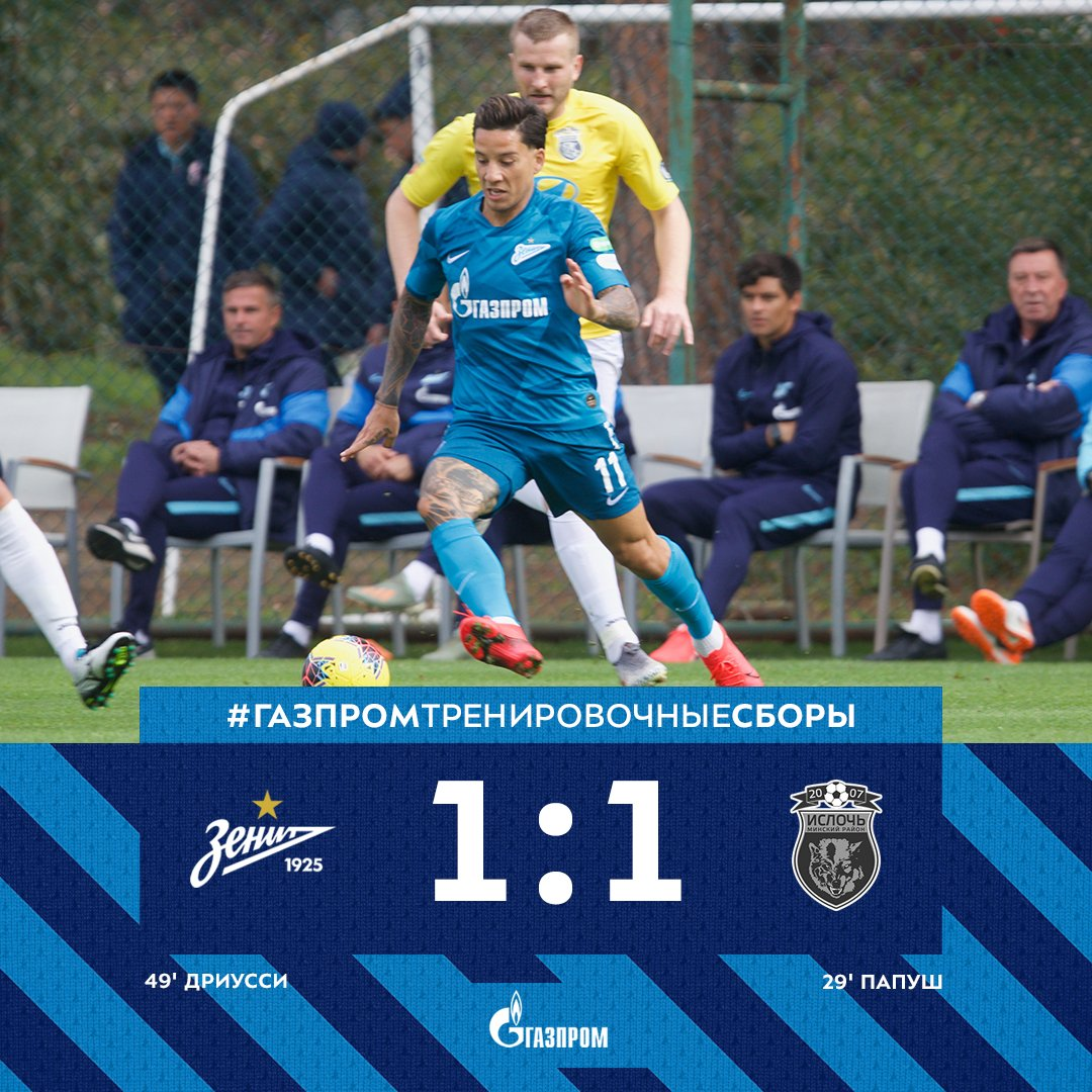 Zenit 1-1 Isloch: Match Report