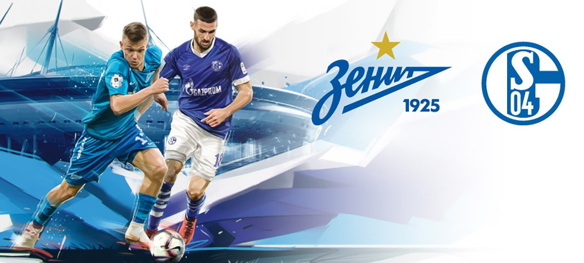 Zenit 2-1 Schalke: Match Report