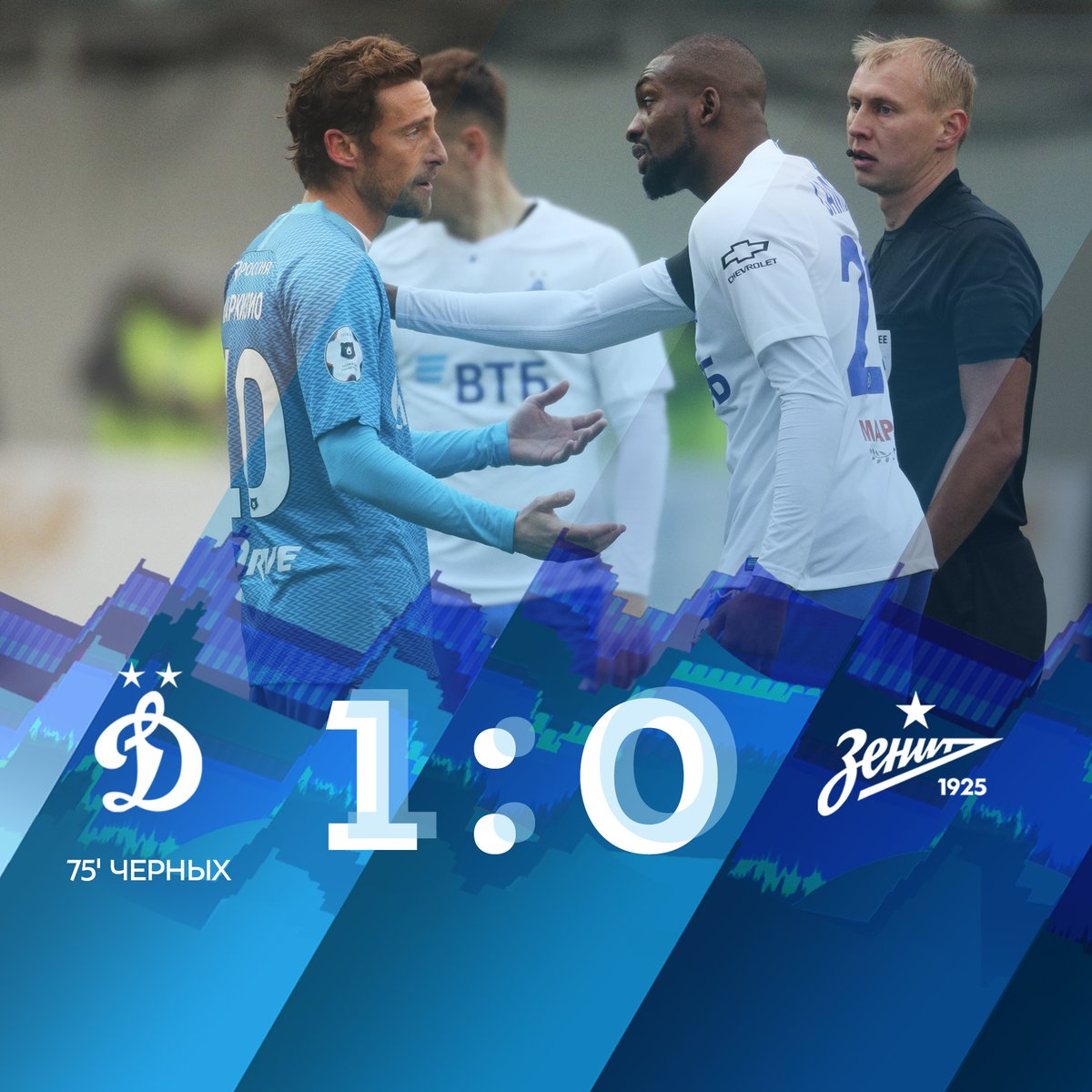 Dynamo Moscow 1:0 Zenit- Match Report