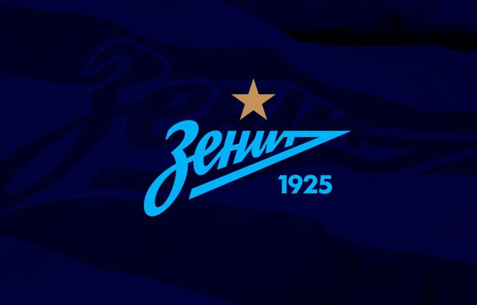 Zenit to Set-Up Women's Football Team