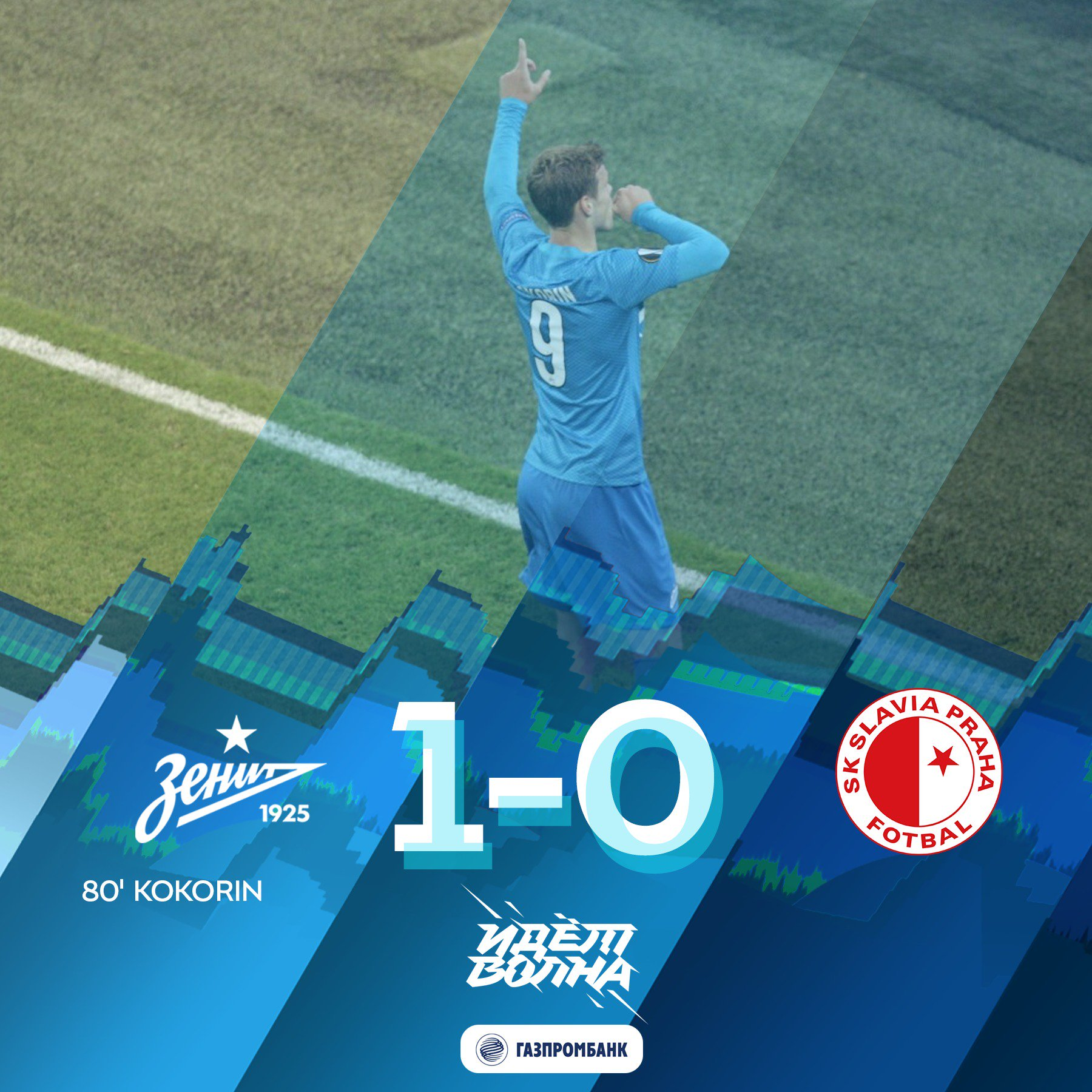 Zenit 1-0 Slavia Prague: Match Report